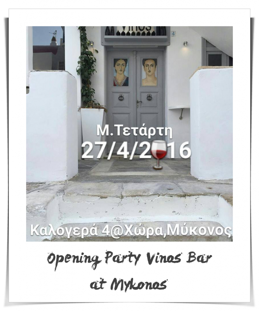 opening-party-mykonos-27-4-2016 winebar
